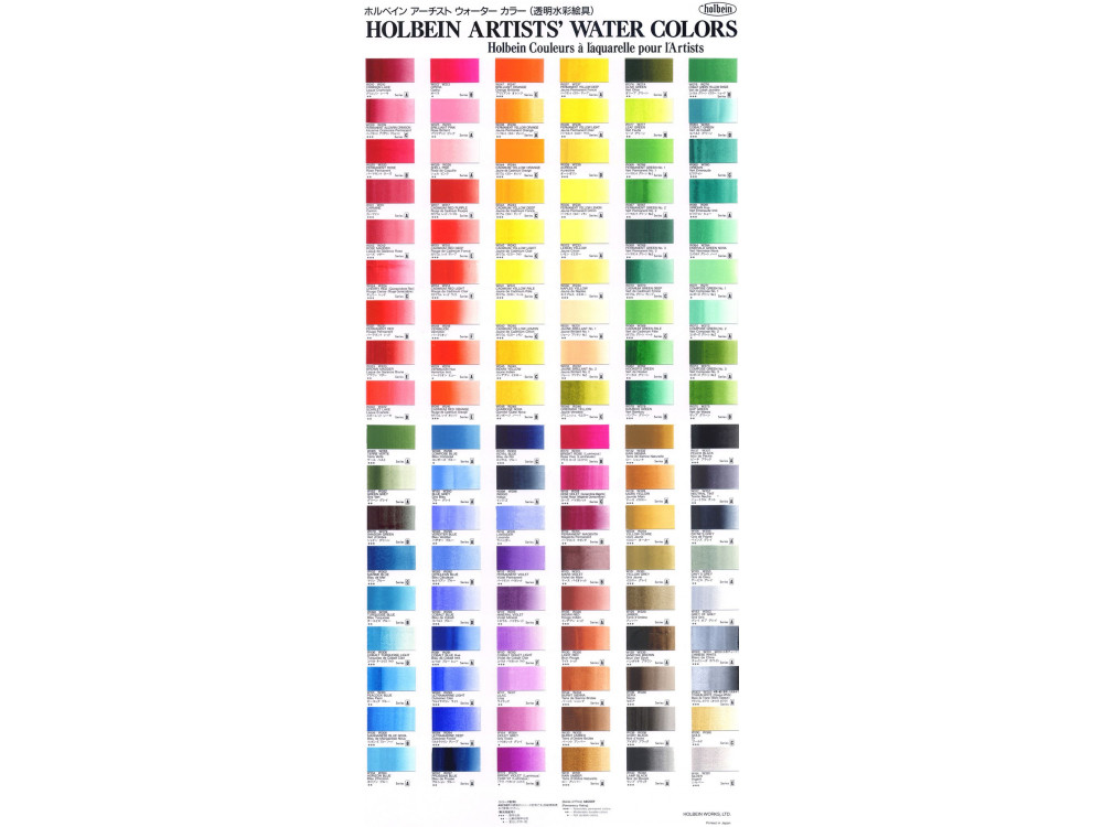 Artists' Watercolor paint - Holbein - Jaune Brillant 2, 5 ml