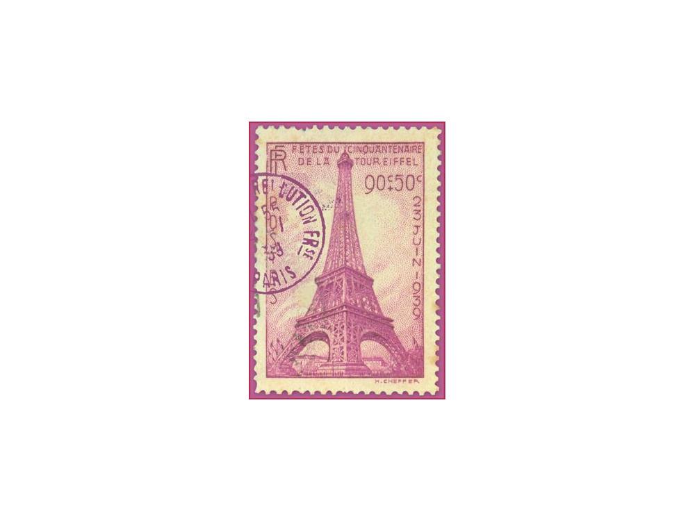 Papier ryżowy A4 - Stamperia - Wieża Eiffla duża