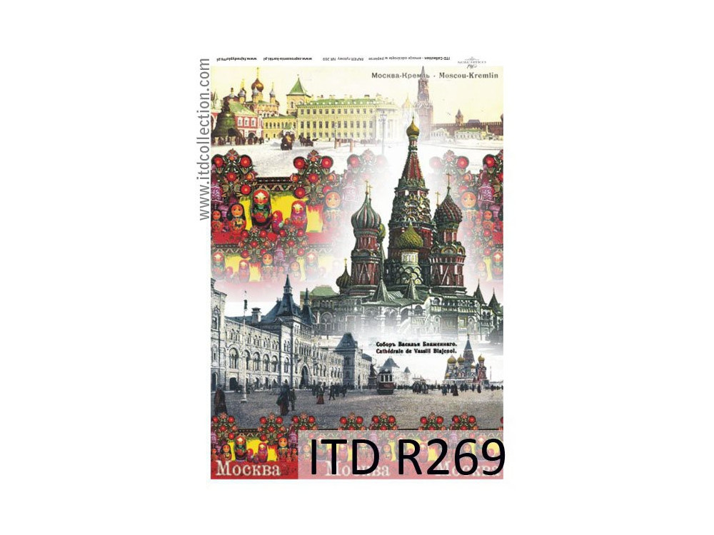 Papier do decoupage A4 - ITD Collection - ryżowy, R269