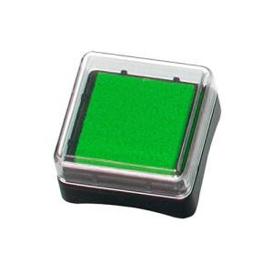 Tusz pigmentowy Heyda zielony jasny