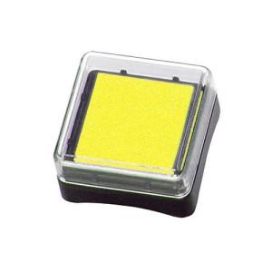 Tusz pigmentowy Heyda żółty