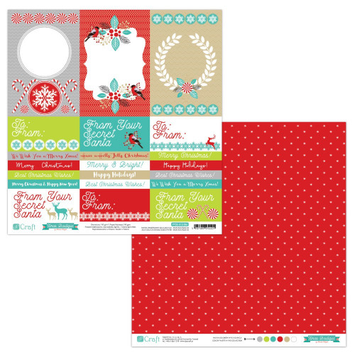 30x30 cm Double sided paper - Xmas boutique 06