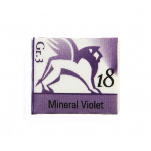 Watercolors in cubes - Renesans - 1,5 ml - Mineral Violet