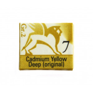 Akwarele w kostkach - Renesans - 1,5 ml - Cadmium Yellow Deep