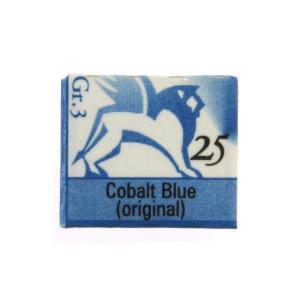 Akwarele w kostkach - Renesans - 1,5 ml - Cobalt Blue