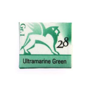 Watercolors in cubes - Renesans - 1,5 ml - Ultramarine Green
