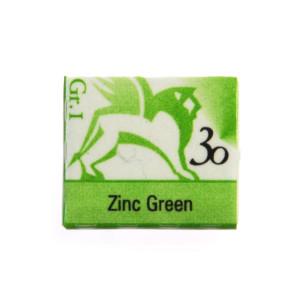 Akwarele w kostkach - Renesans - 1,5 ml - Zinc Green