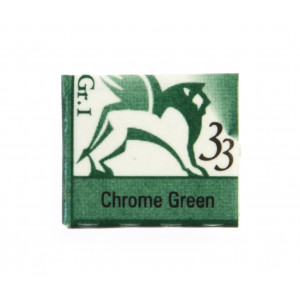 Watercolors in cubes - Renesans - 1,5 ml - Chrome Green