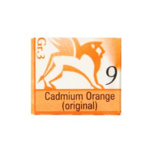 Akwarele w kostkach - Renesans - 1,5 ml - Cadmium Orange