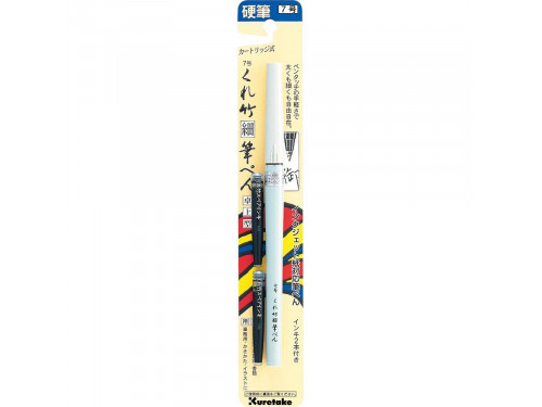 Hoso Taku Brush pen - Kuretake - black