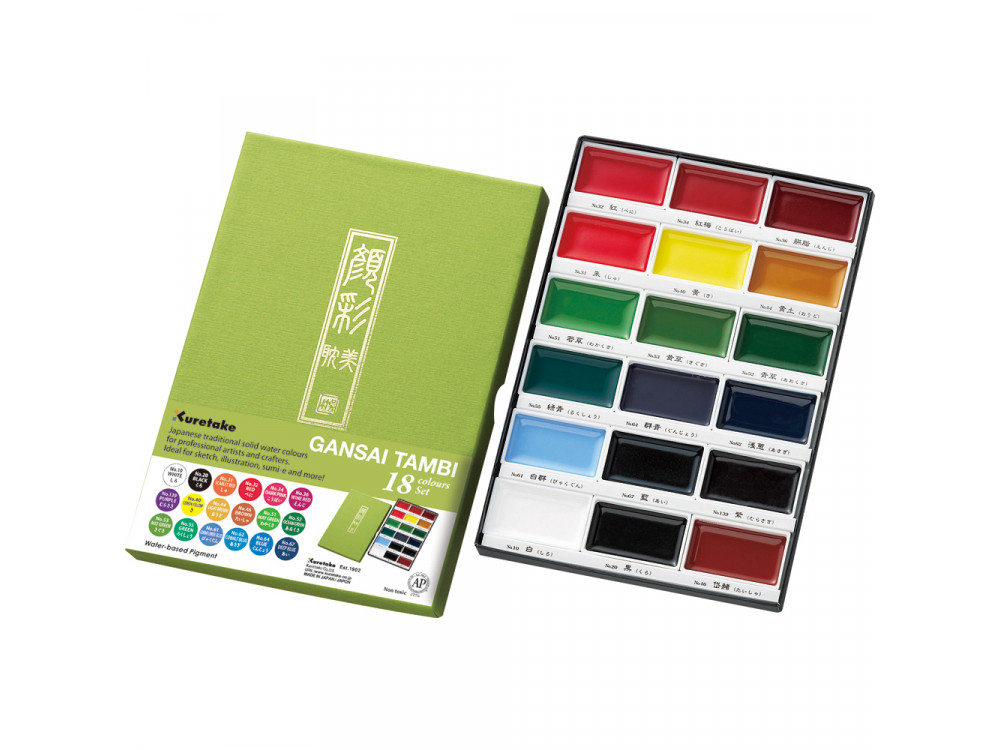 Watercolor set Gansai Tambi - Kuretake - 18 pcs.