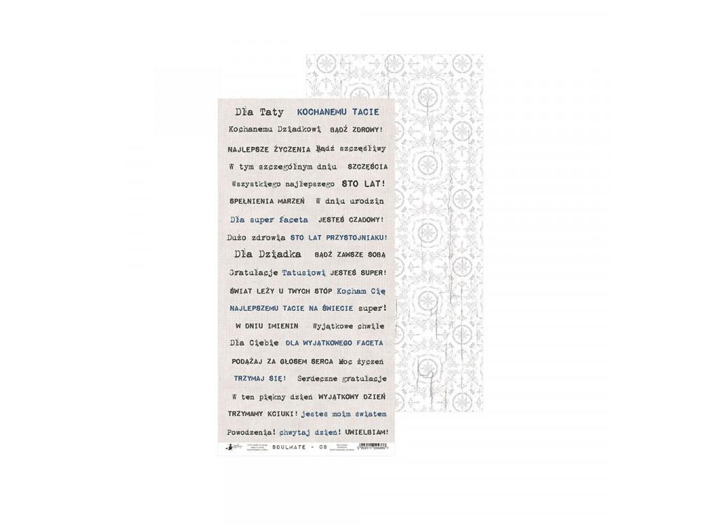 Paper 15 x 30,5 cm - Piątek Trzynastego - Soulmate 08