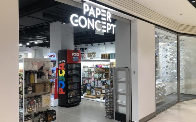 PaperConcept Gdańsk - Rajska 10